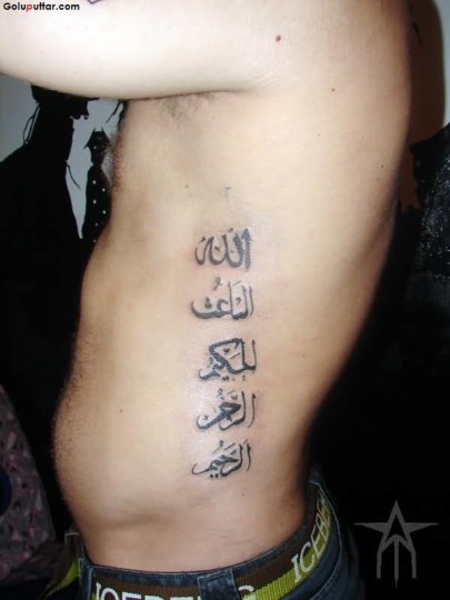 Coolest Tattoo Of Arabic Fonts On Man's Rib
