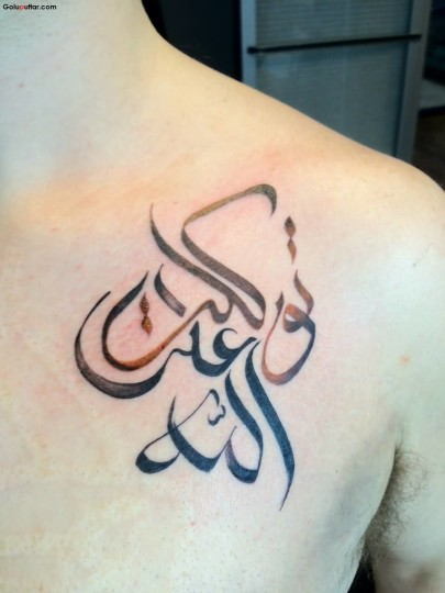 Fantastic Tattoo Of Arabic Word On Chest