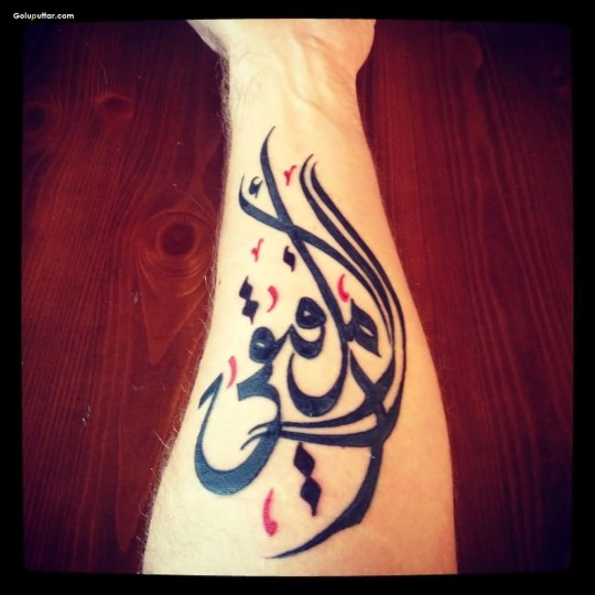 Impressive Arabic Sleeve Tattoo Design Made By Expert Artist