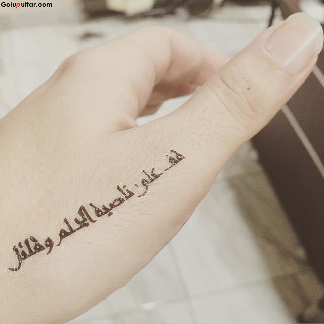 Lovely arabic tattoo design on women hand photos and for Beautiful in arabic tattoo
