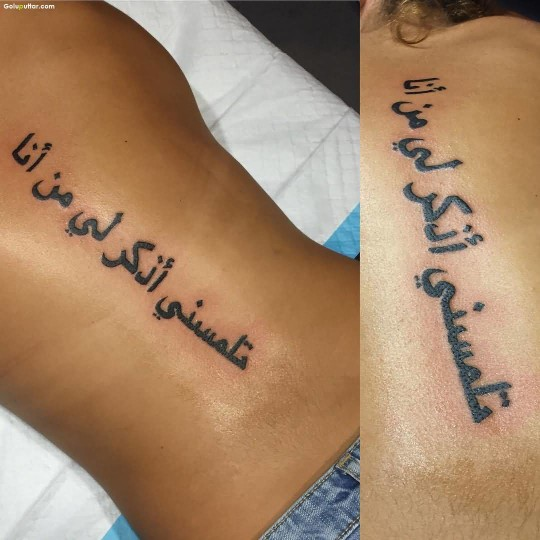 Mind Blowing Arabic Spine Tattoo Design Made By Expert