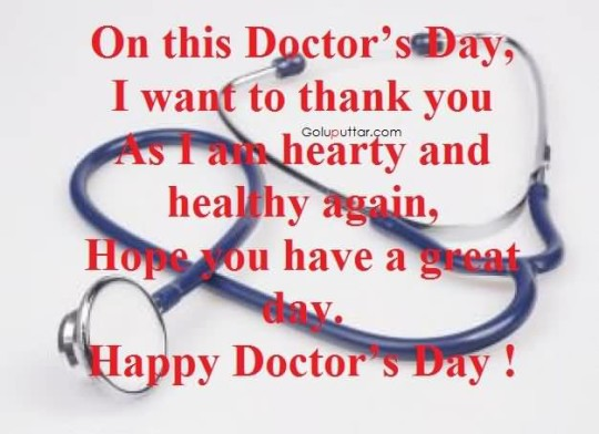 Amazing Happy Doctor's Day Wishing Quote