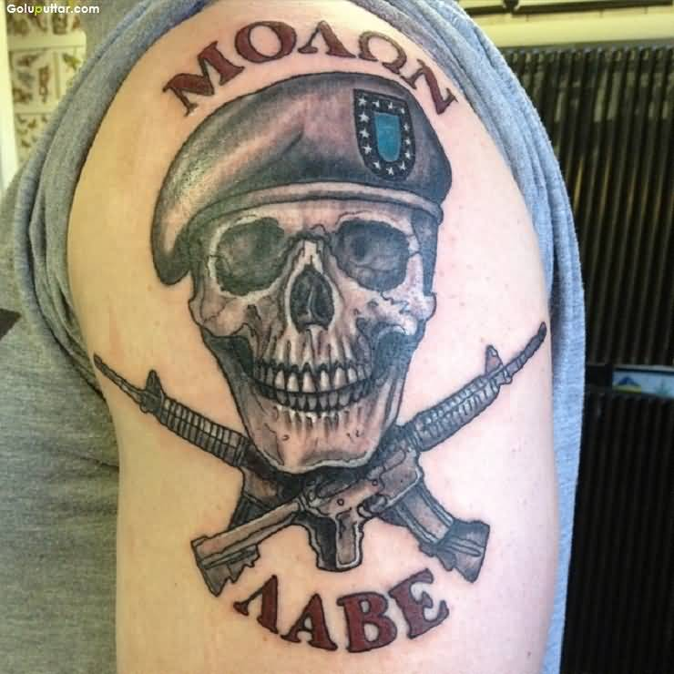 Great Army Infantry Skull And Gun Tattoo Made By Expert