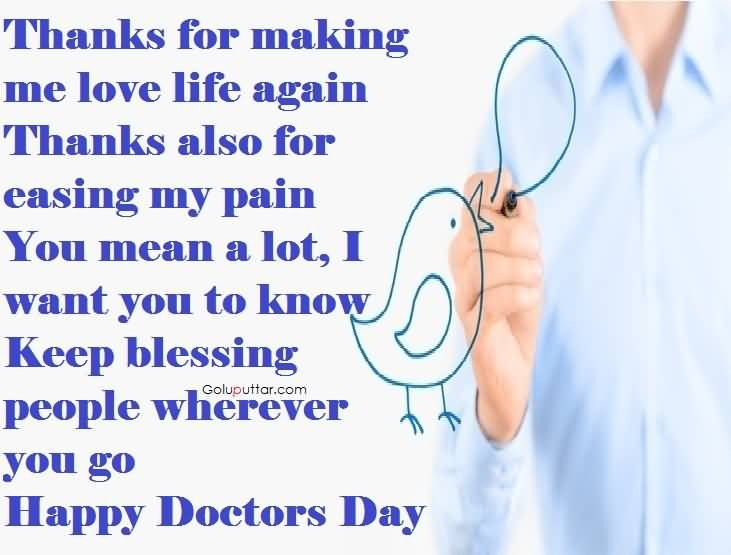 appreciation message to doctor | just b.CAUSE