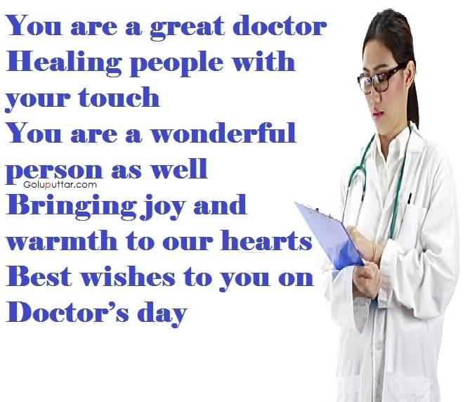 Unique doctors day quote best wishes for that special day photos unique doctors day quote best wishes for that special day altavistaventures Images