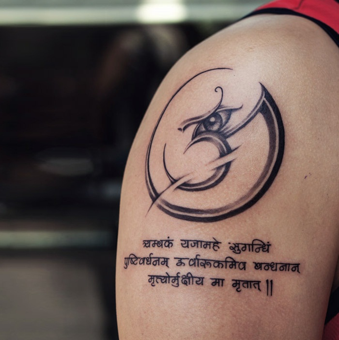 black ink angry lord shiv trishul tattoo with sanskrit mantra on arm photos and ideas. Black Bedroom Furniture Sets. Home Design Ideas