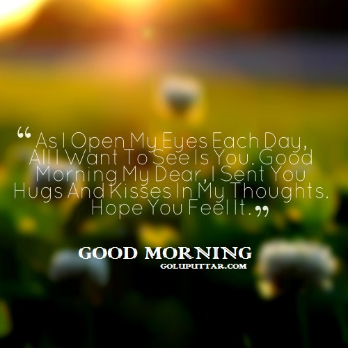 good morning wishes and messages - 898787