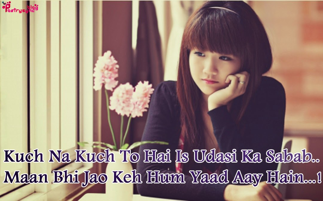 Truely sad love quotes and sayings about missing her
