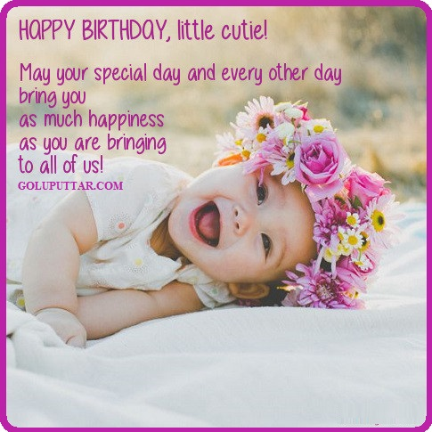 free happy Birthday wishes - birthday greetings 029