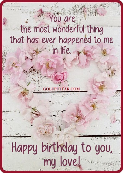 free happy Birthday wishes - birthday greetings 035