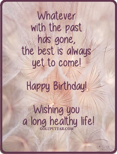 free happy Birthday wishes - birthday greetings 037