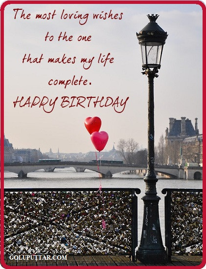 free happy Birthday wishes - birthday greetings 042