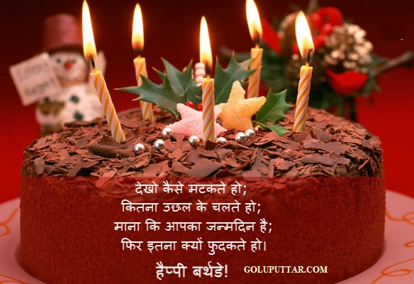 free happy Birthday wishes - birthday greetings 054