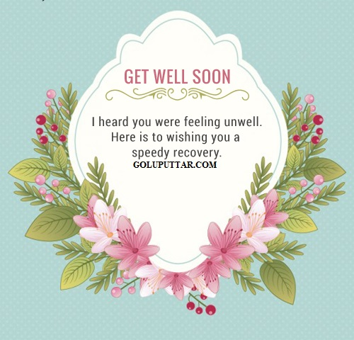 get well soon quotes and sayings for friends - 046