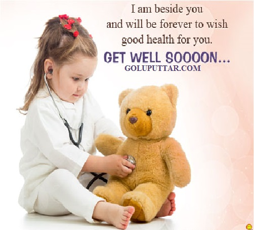get well soon quotes and sayings for friends - 057
