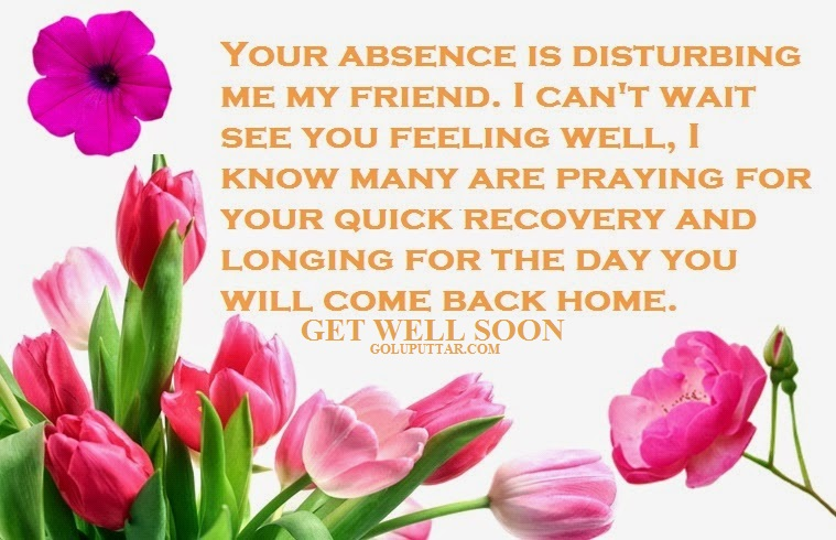 get well soon wishes and messages - 029