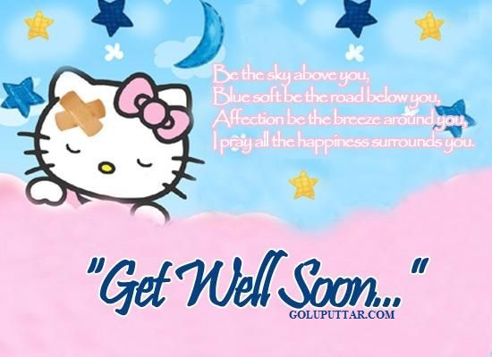 get well soon wishes and quotes - 001