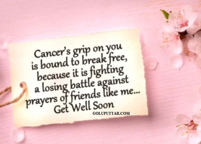 get well soon wishes and quotes - 003