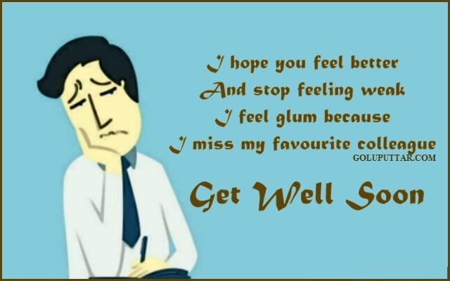 get well soon wishes and quotes - 008
