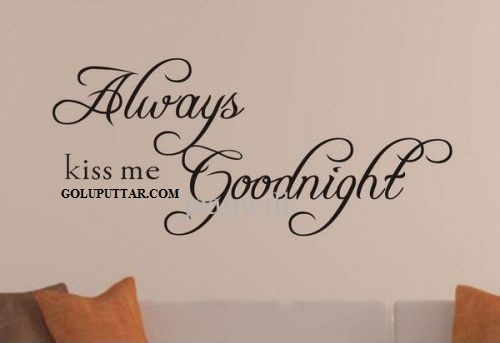 good night kiss and quotes - 76868