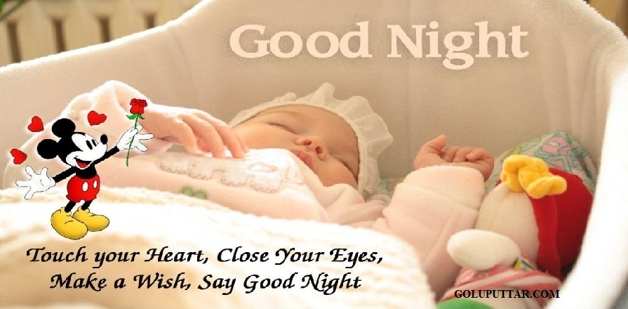 good night quotes with lovely toching messages- 879879