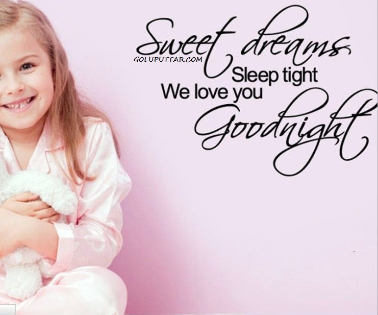 good night with sweet dream messages quotes and text messages for wall stickers - 7686