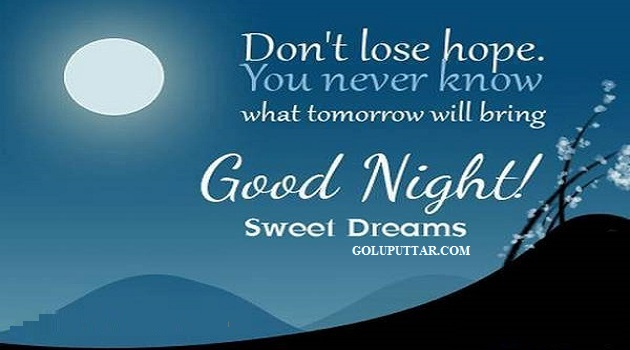 hope good night quote