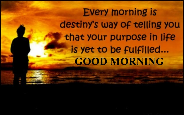 motivational good morning SMS -00744435556