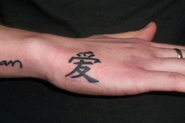 Amazing chinese tattoo for amazing hand look