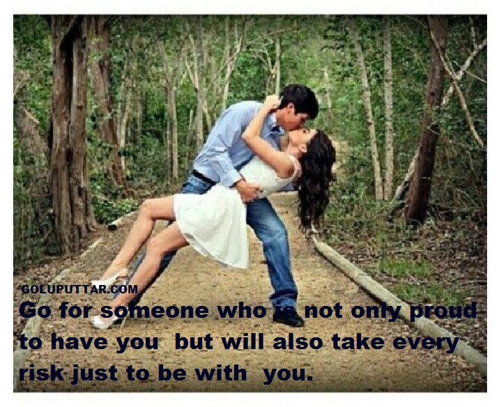 Cute Love risk quotes and sayings