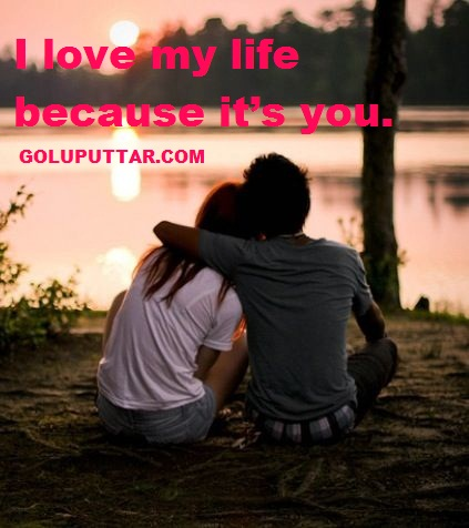 Cute love life quotes and sayings