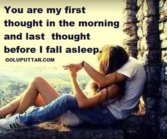 Cute morning love couple quotes