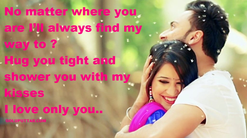 Cute romantic love quotes for couples
