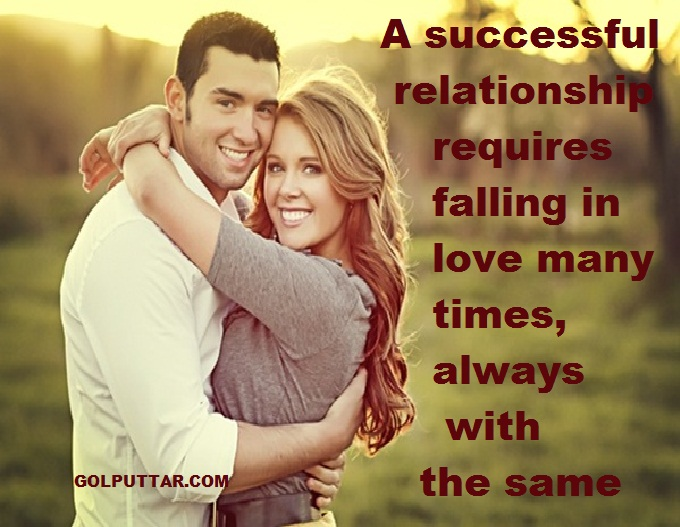 Love success quotes