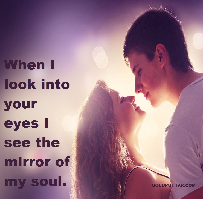 Meaningful romantic love quotes about beautiful eyes
