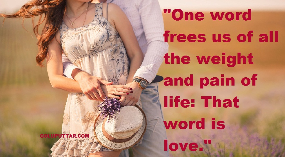 Pain in Love romance quotes and proverbs