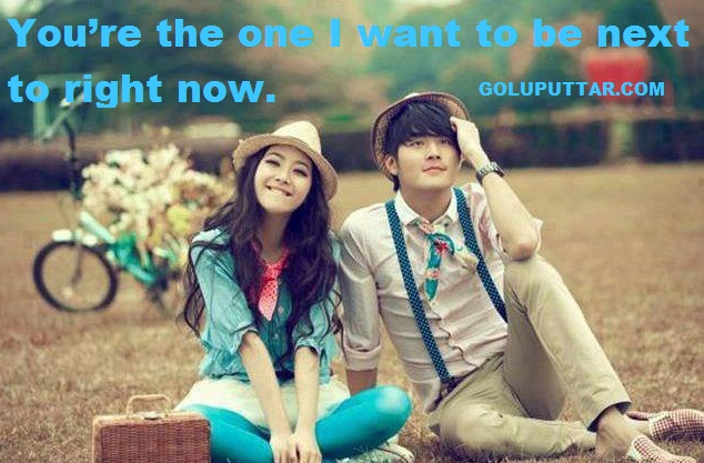 Right love quotes with cute feelings
