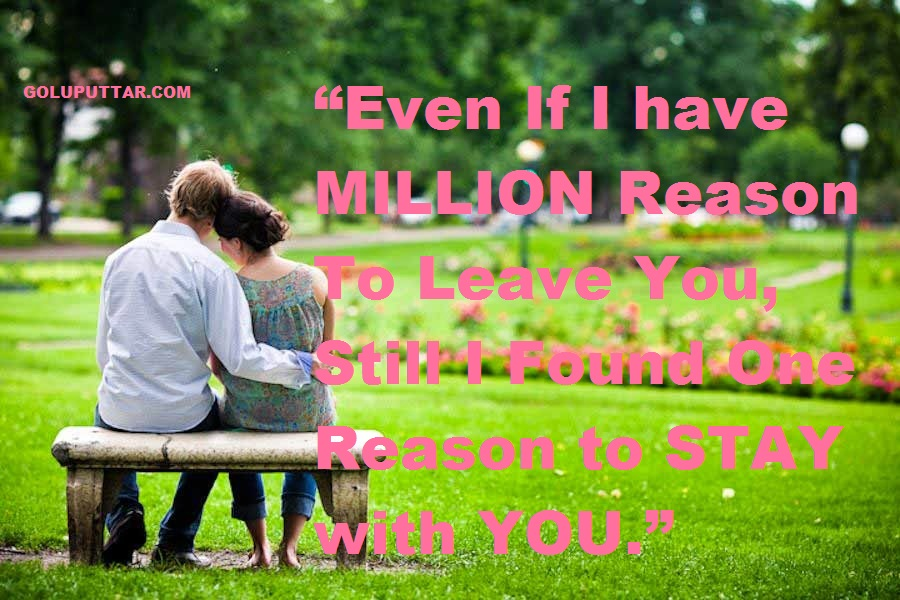 Roamntic love quotes for newly wed couples