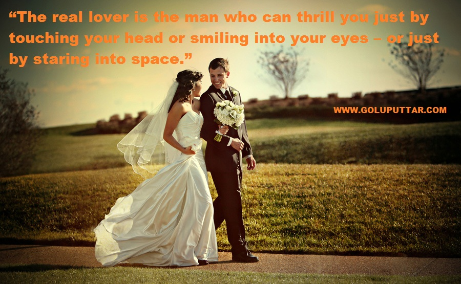 Romantic love quotes on anniversary