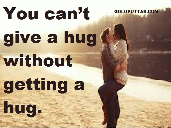 Cool Hug Quotes And Sayings