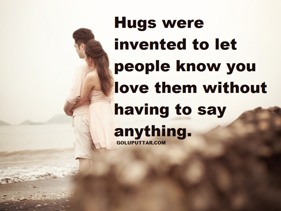 Silent Hug Meanings a Lot
