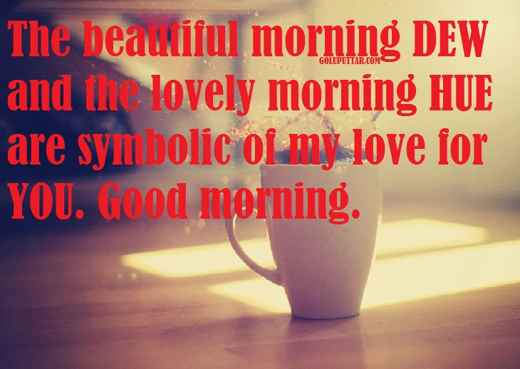 Lovely good morning message with romantic love message