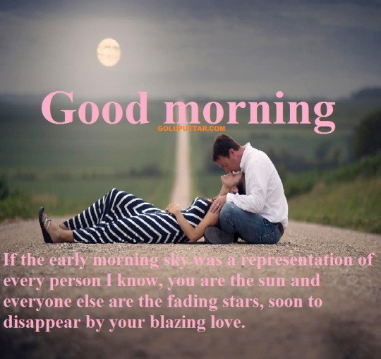 Sweet good morning quotes and messages for fiance | Goluputtar