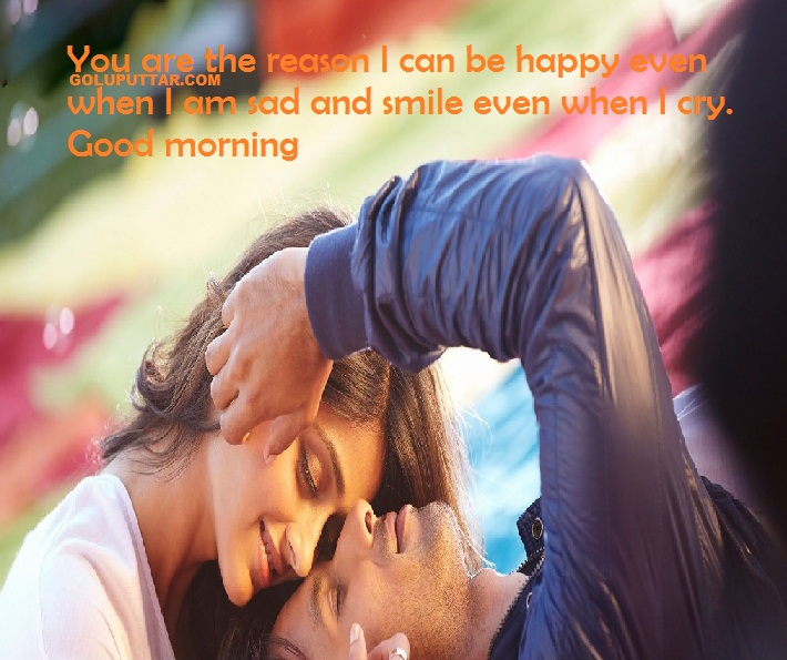 cute good morning messages and quotes for girlfriend