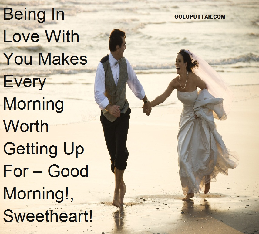 heart touchinggoodmorningquotesforcouples