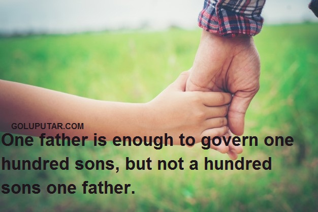 sweetfathersonrelationquotes