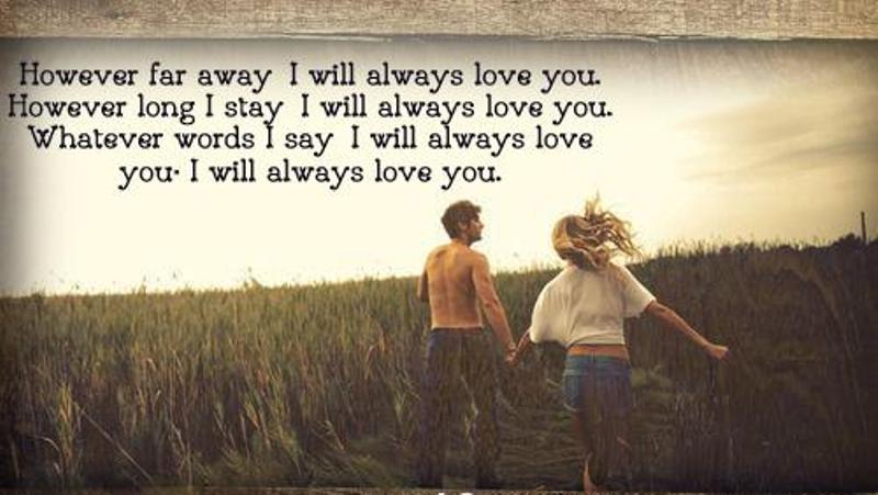 romantic-i-love-you-quotes-wallpaper-love-backgrounds-29264