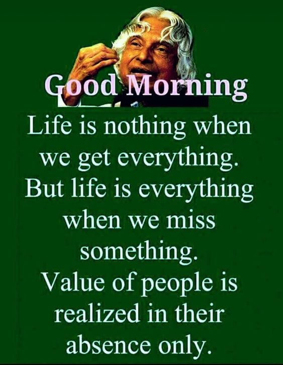 Life Quotes For Good Morning: Meaningful Good Morning Quotes To Improve Your Tedious